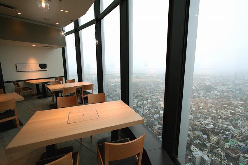 蟻月 東京スカイツリー・ソラマチ店