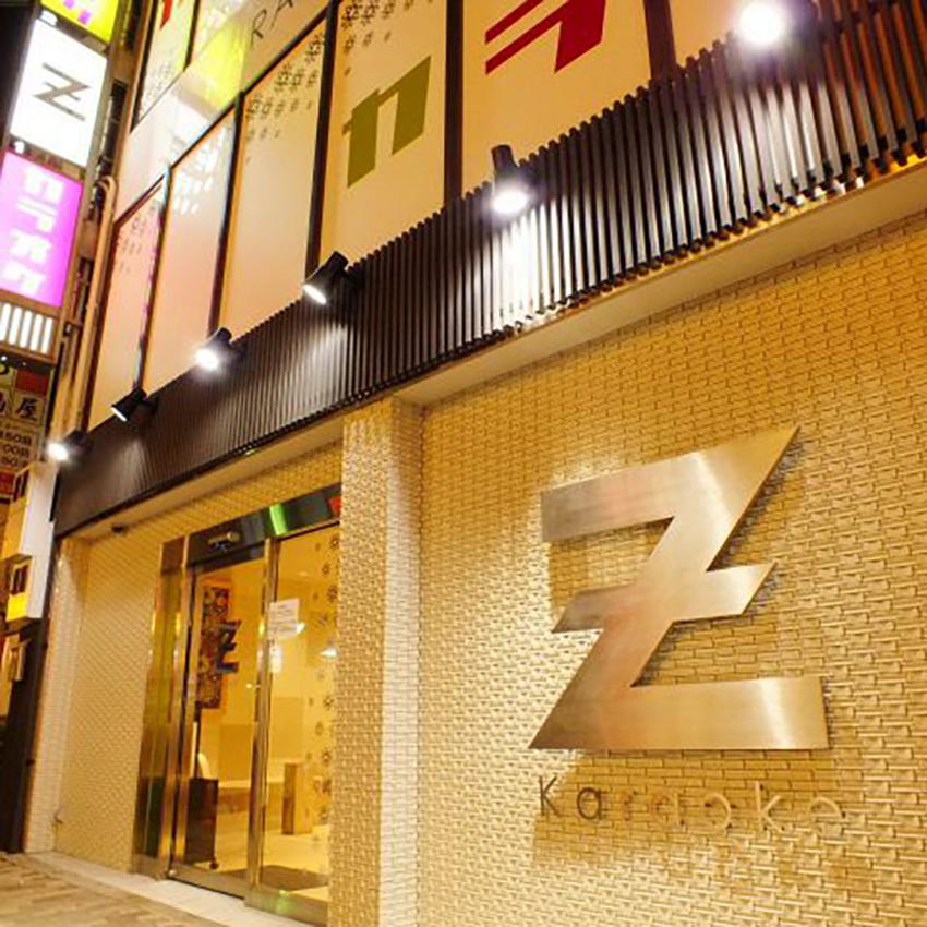 Karaoke-Z