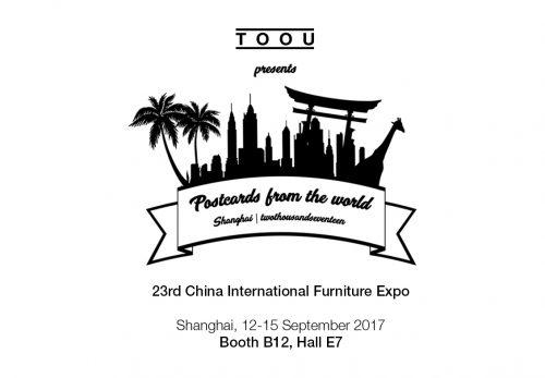 TOOU 上海展示会 出展のお知らせ