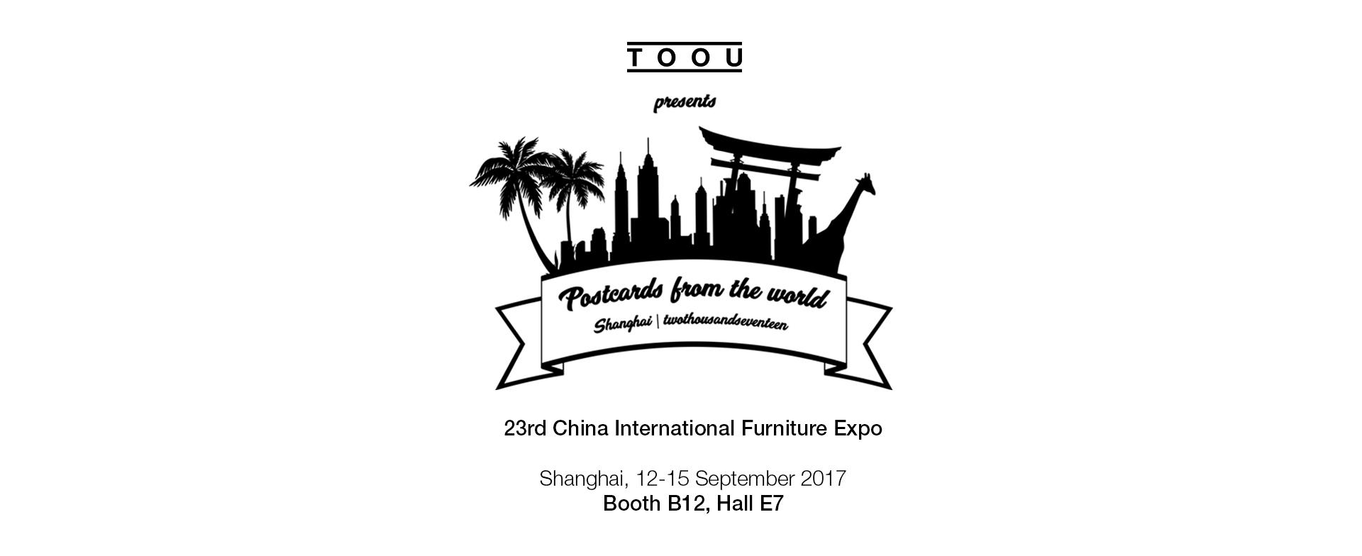 TOOU 上海展示会